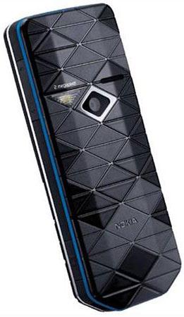 Nokia 7500 Prism Back