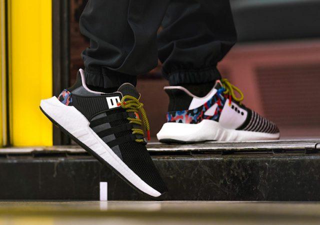 Bahn Bvgamp; Bringen Adidas Limitierten Heraus U Sneaker lFKcT1J