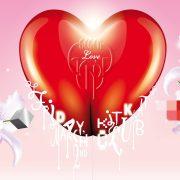 GEGEN Love