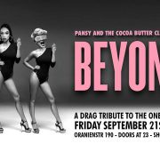 Pansy and The Cocoa Butter Club present: Beyoncé