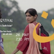 Noon Festival · On Being Queer* & South Asian* · Film and Talk
